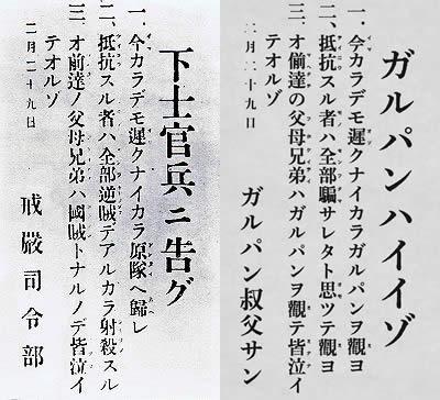 ガールズ&パンツァー 下士官兵ニ告グ ガルパンハイイゾ