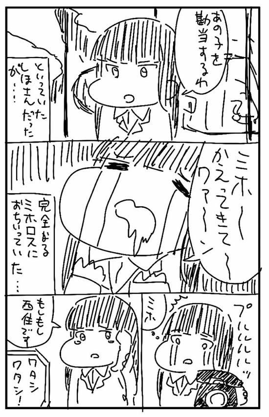 ガールズ&パンツァー 西住しほ ポンコツ 漫画