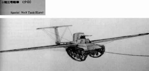 日本 写真 特三号戦車クロ 日本