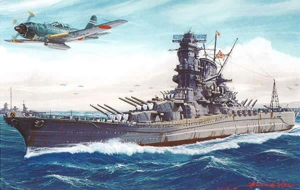 戦艦 大和 日本 イラスト