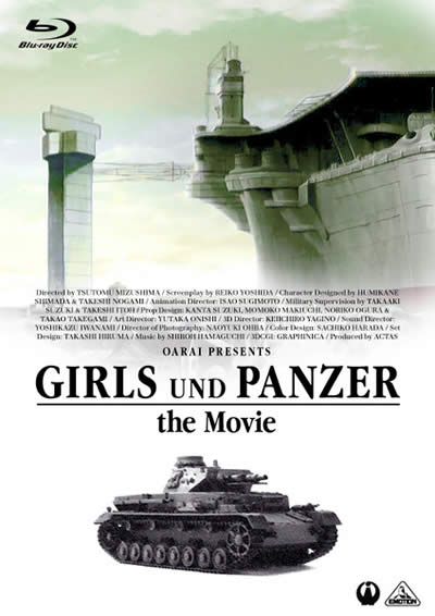 GIRLS UND PANZER the Movie ガールズ&パンツァー パトレイバー パロディ イラスト