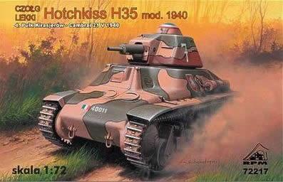 フランス 軽戦車 オチキス H35