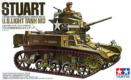 タミヤ プラモデル M3 スチュアート