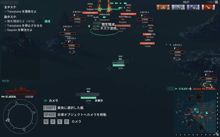 WoWS ハロウィンイベント 巡洋艦2隻