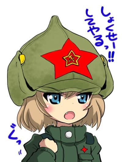 ガールズ&パンツァー カチューシャ ロシアの帽子