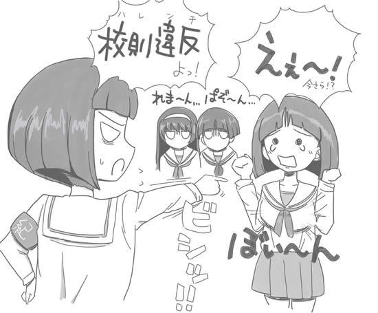 ガールズ&パンツァー 風紀委員 漫画 れまーん ぱぞーん