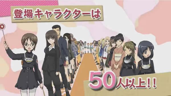 ガールズ&パンツァー 戦車道、極めます! PS Vita 登場キャラクターは 50人以上!!
