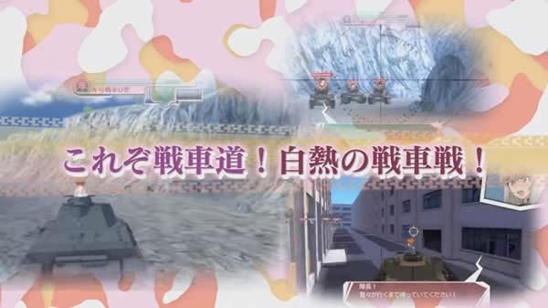 ガールズ&パンツァー 戦車道、極めます! PS Vita これぞ戦車道!白熱の戦車戦!