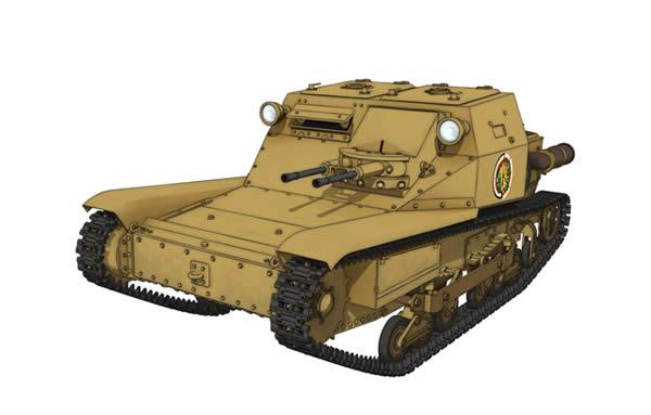 ガールズ&パンツァー CV33 カルロ・ベローチェ