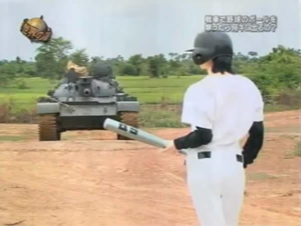 イッテQ 戦車 T-55 野球