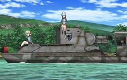 継続高校 ウイスコ型上陸用舟艇 BT-42 ミカ アキ ミッコ サムネイル