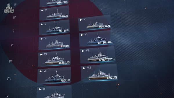 WoWS 日本 新駆逐艦 ツリー