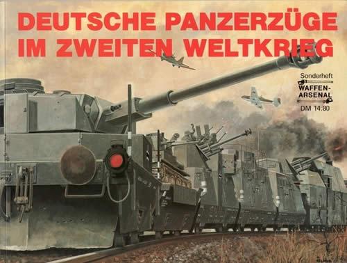 ドイツ 装甲列車 イラスト