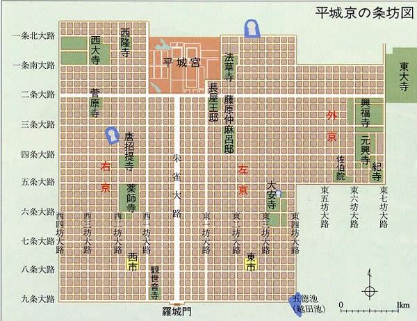平城京 地図