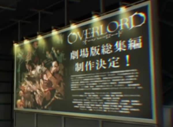 幼女戦記 オーバーロードの劇場版総集編の宣伝
