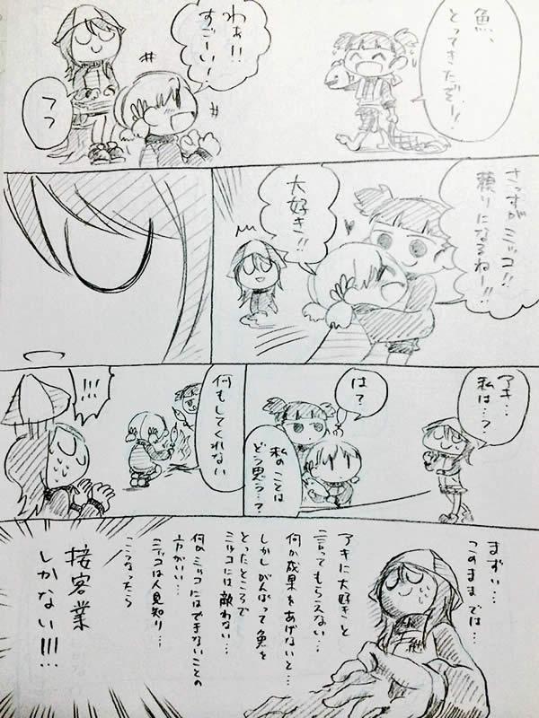 ガールズ&パンツァー 手書き漫画 継続高校 ココス ミカ アキ ミッコ