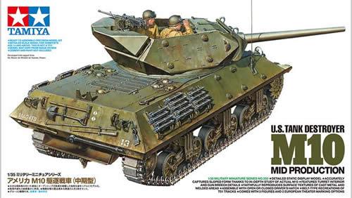 M10 駆逐戦車 アメリカ TAMIYA プラモデルパッケージ
