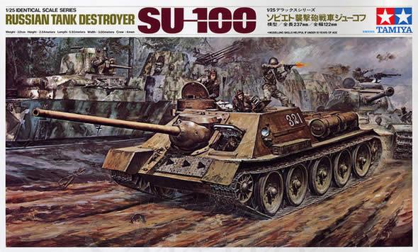 SU-100 ソビエト 襲撃砲戦車 ジューコフ