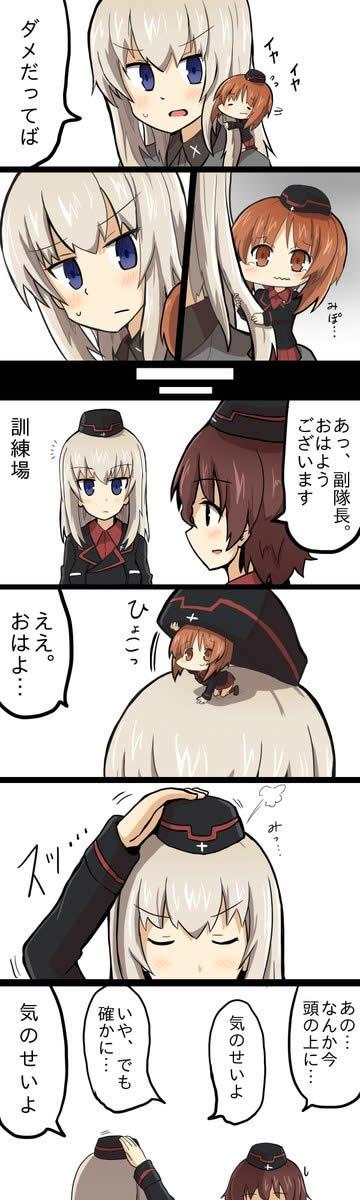 ガールズ&パンツァー 逸見エリカ てのひらみぽりん 02