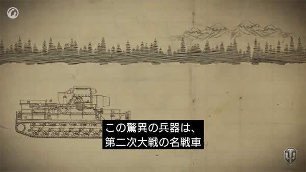 カール自走臼砲 動画 キャプチャー 01