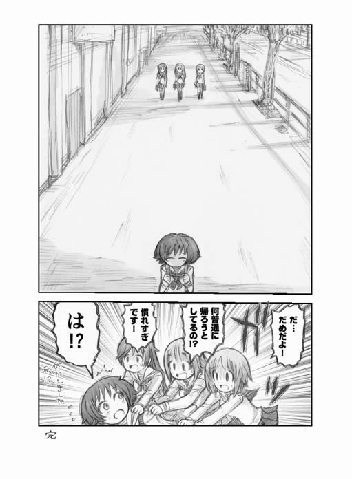 ガールズ&パンツァー あんこうチーム  漫画 02