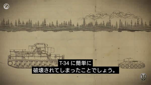 カール自走臼砲 動画 キャプチャー 02