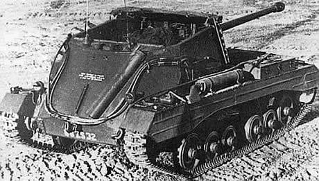 アーチャー イギリス 対戦車自走砲