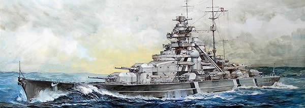 ビスマルク ドイツ 戦艦 プラモパッケージ イラスト
