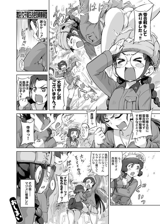 ガールズ&パンツァー 知波単学園 西絹代 福田 雪合戦 漫画 02
