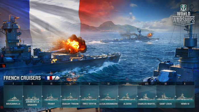 WoWS フランス巡洋艦ツリー