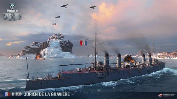 WoWS フリアン級防護巡洋艦 Tier2 フランス巡洋艦