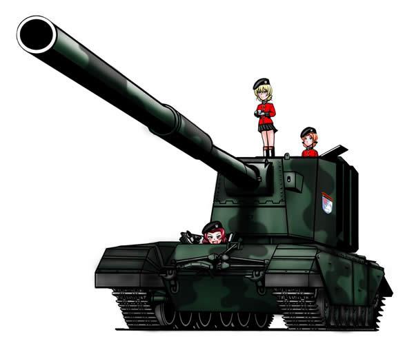 ガールズ&パンツァー 聖グロリアーナ女学院  駆逐戦車 FV4005