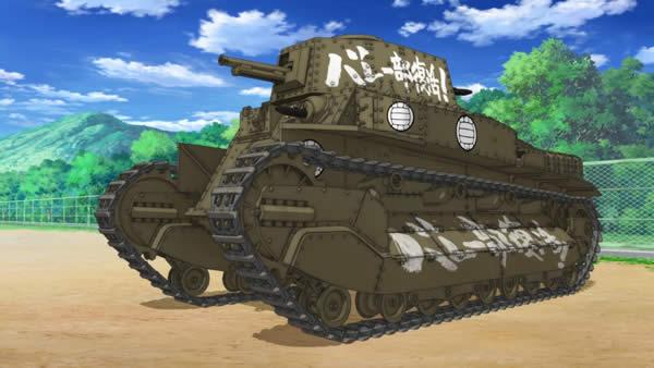 ガールズ&パンツァー アヒルさんチーム 八九式中戦車