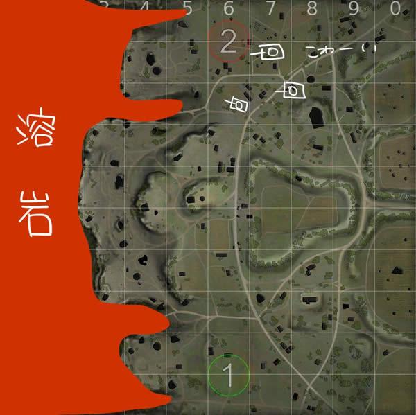 WoWS マップ 俯瞰 オーヴァーロード 溶岩で海岸を埋める