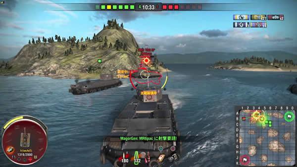 WoT TOG boat TOGⅡ