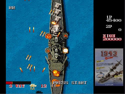 利根 重巡洋艦 シューティングゲーム アーケード 1943