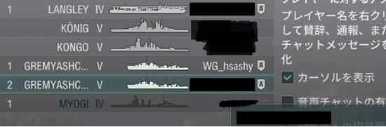 WoWS 格差プラの見本 空母 OP艦