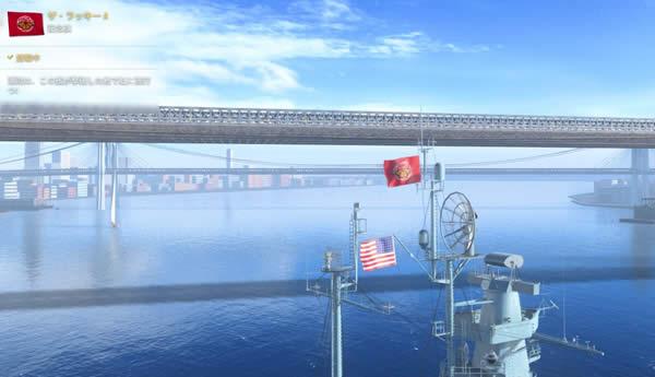 WoWS アラバマ 旗 ザ・ラッキーA