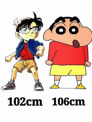 クレヨンしんちゃん 名探偵コナン 身長比較
