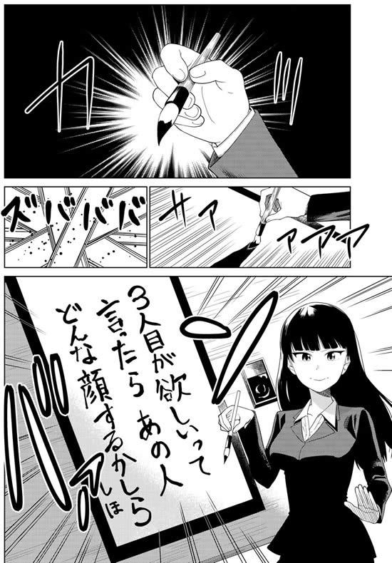 ガールズ&パンツァー 西住しほ 西住まほ アンチョビ 漫画 01