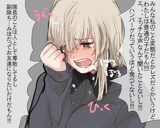 ガールズ&パンツァー 逸見エリカ 泣く