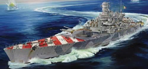 戦艦ローマ プラモデル パッケージ