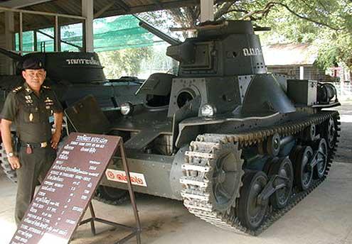 九五式軽戦車 ハ号 タイ陸軍