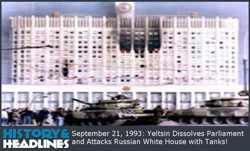 ソビエト連邦 クーデター 連邦議会ビル 01
