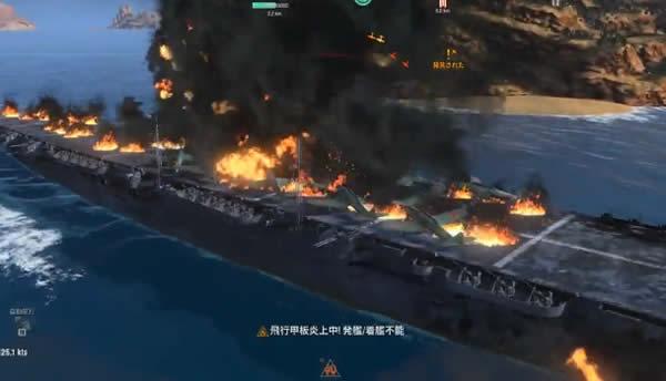 WoWS 大鳳 Tier9 日本 空母 炎上