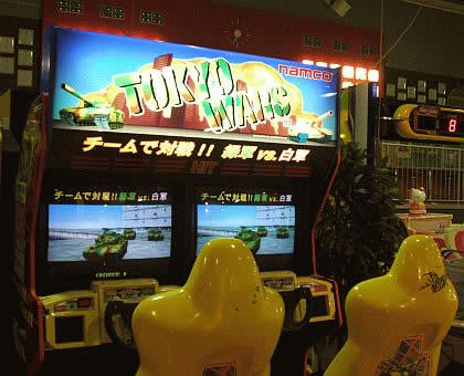 アーケードゲーム TOKYO WARS namco