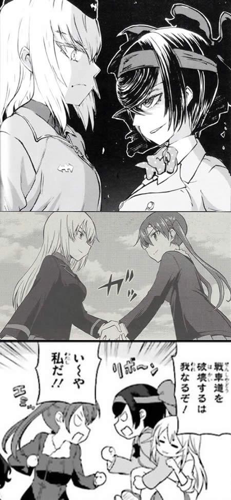 ガールズ&パンツァー リボンの武者 鶴姫しずか 逸見エリカ 中須賀エミ 漫画