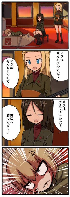 ガールズ&パンツァー カチューシャ ノンナ クラーラ 子守唄 怒りのカチューシャ 02