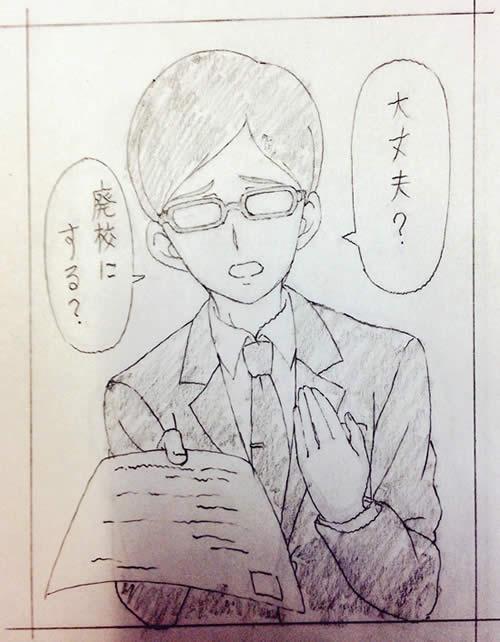 ガールズ&パンツァー 役人  辻康太