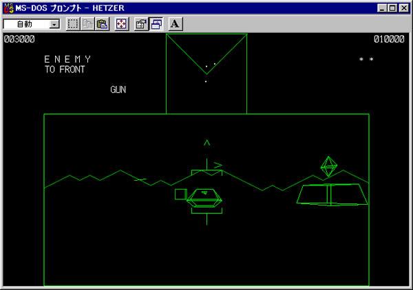 HETZER 戦車 シューティングゲーム